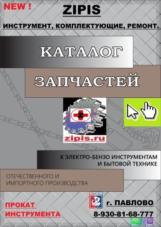 catalog-0 - копия