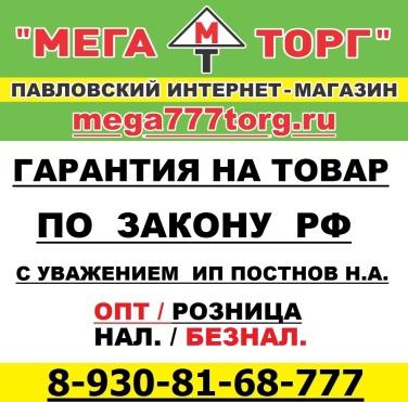 мт - ко - копия (2)