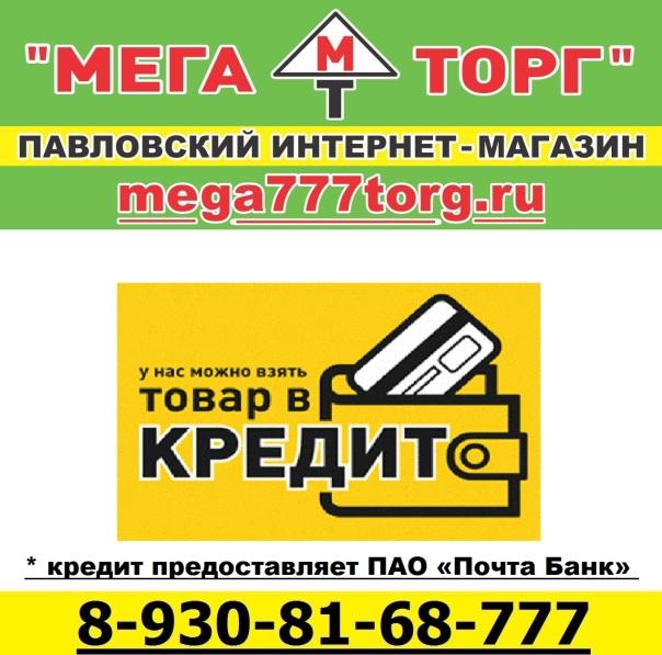 мт - ко - - копия (3)
