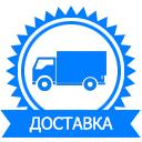 icon-dostavka