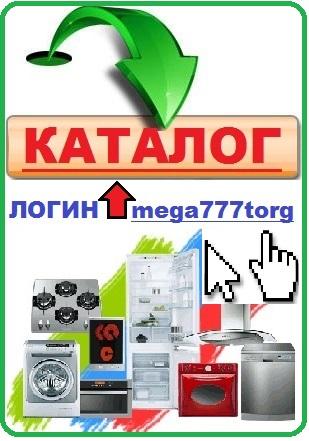 kniga_zakaz_zena - копия - копия - копия - копия