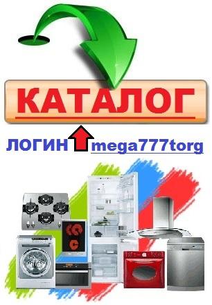 kniga_zakaz_zena - копия - копия - копия