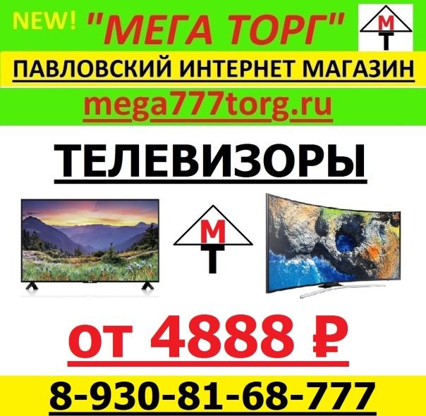 мт - копия (2) - копия