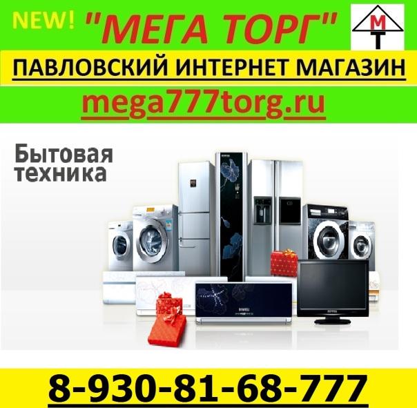 мт - копия (2)