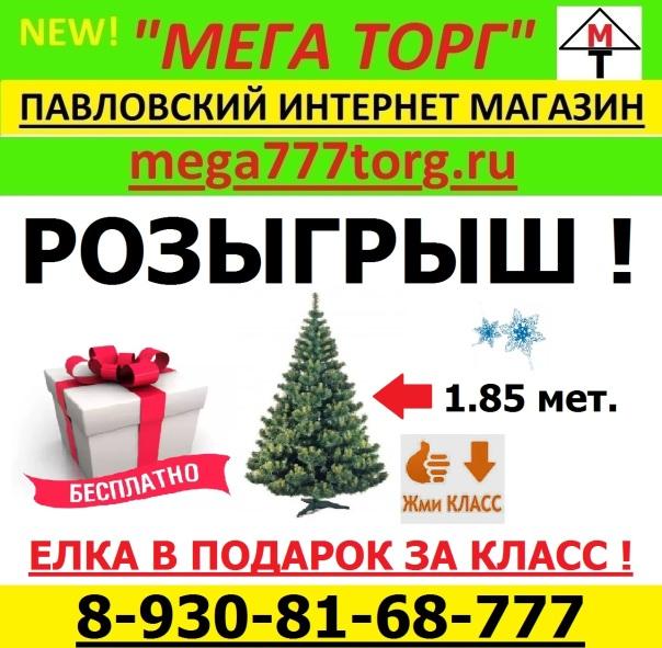 мт - копия (3) - копия