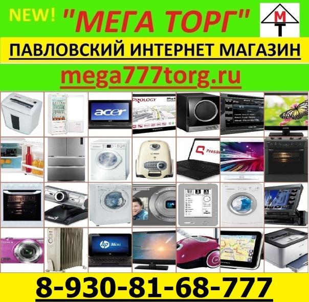 мт - копия