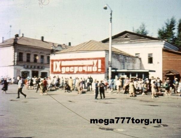 Автобусная остановка у базарной площади.